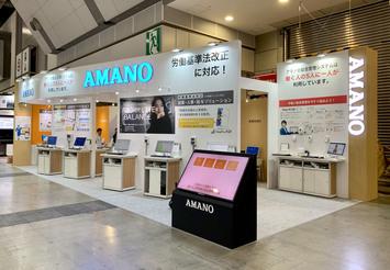 [東京] HR EXPO 2019