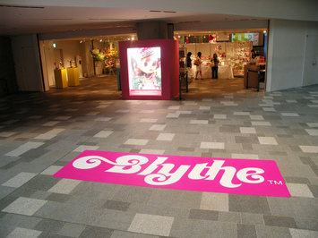 Blythe 7th Anniversary Charity Exhibition at Omotesando Hills
